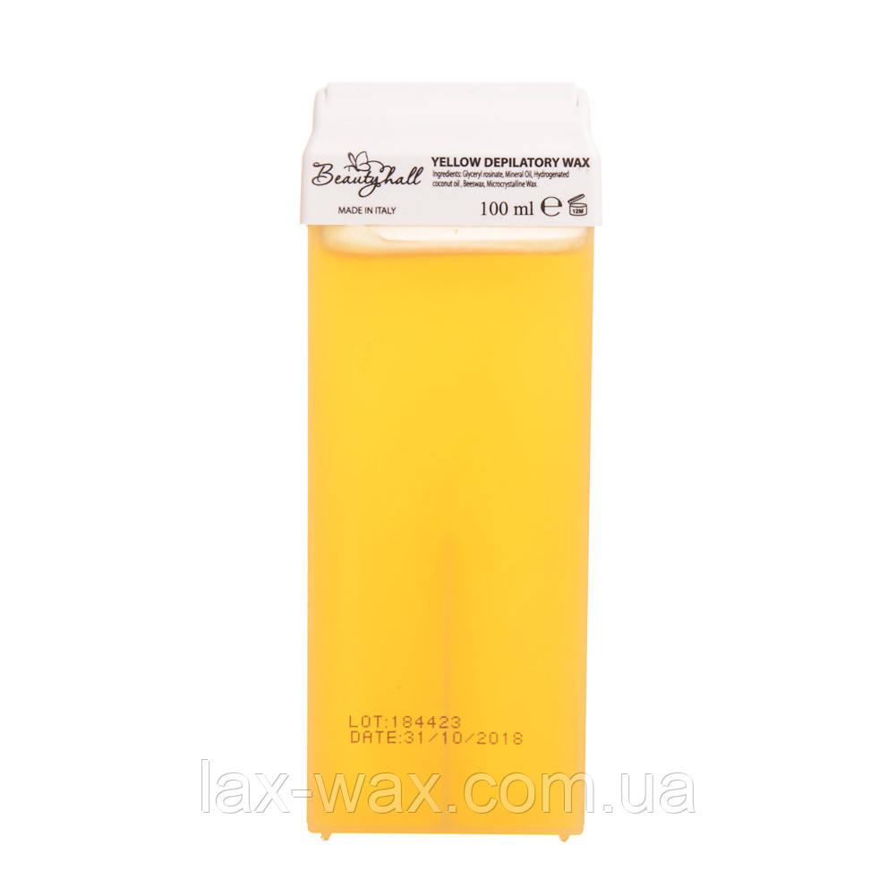 "Воск кассетный ТМ ""Beautyhall"" Yellow"