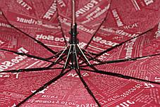 Женский зонт 152, фото 3