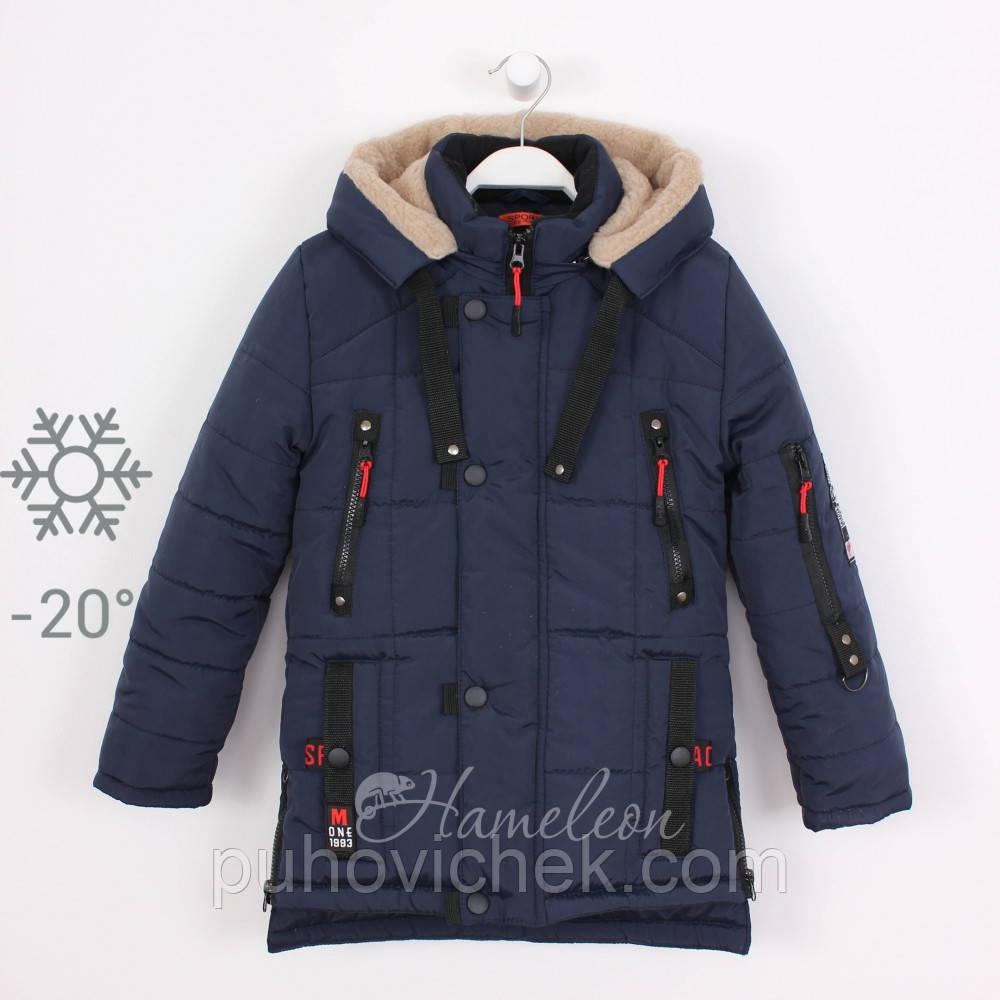 Зимние куртки для мальчиков подростков на меху