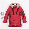 Зимние куртки для мальчиков подростков на меху, фото 4