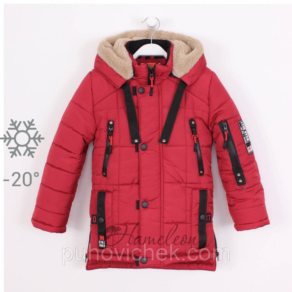 Куртка зимняя для мальчика с мехом