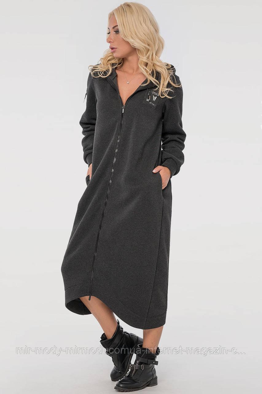 Кардиган стильный темно-серого цвета трехнитка на флисе с 46 по 56 размер (влн)