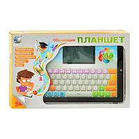 Детский обучающий планшет T 101 D 580/ZX 66119 R-3D