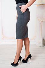 Женская классическая юбка серого цвета Сандра 44-54 р-ры, фото 3