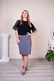 Женская юбка карандаш  44-52 р-ры