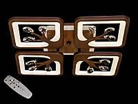 Светодиодная люстра с пультом-диммером и цветной подсветкой коричневая S8157-4, фото 1