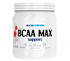 All Nutrition BCAA Max Support 250 g (Апельсин)