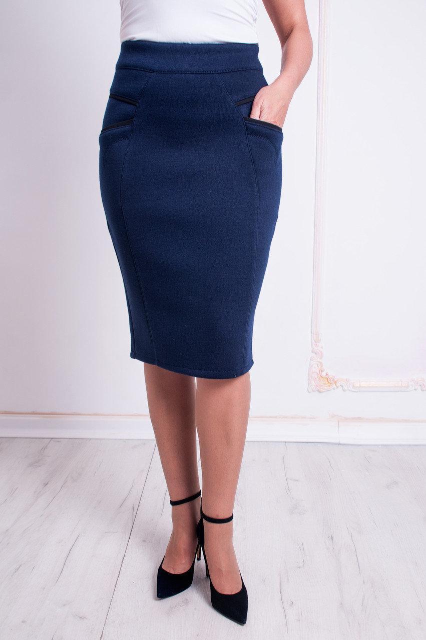 Женская юбка карандаш синего цвета пояс на резинке Полианна