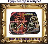 Натуральный препарат «Тибет Бабао »повышение потенции 8 таблеток+8 шариков упаковка