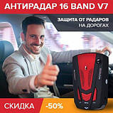 Антирадар 16 Band v7, фото 4