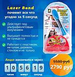 Жидкая смола Lazer Bond, фото 2