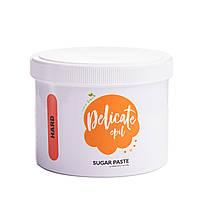 Сахарная паста для депиляции Delicate epil (HARD),720грамм