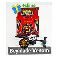 Бейблейд Веном B145 | BeyBlade Venom Диаболос Изрейз красный с золотым