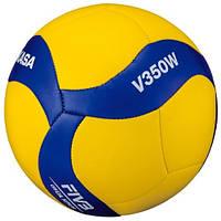 Мяч волейбольный, мягкий Mikasa V350W (ORIGINAL)