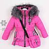 Зимняя куртка детская на меху для девочки, фото 4