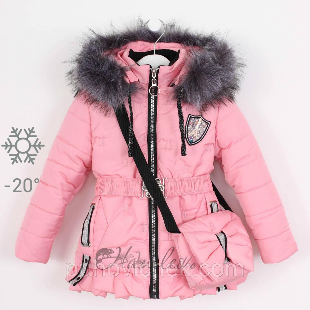 Зимняя куртка детская на меху для девочки