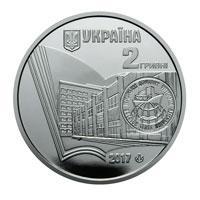 100 років Херсонському державному університету монета 2 гривні