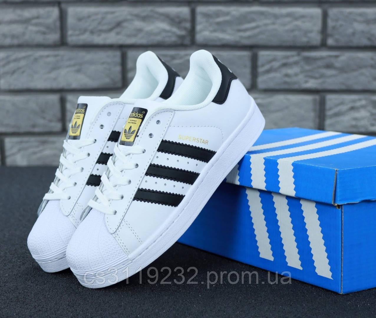 Женские кроссовки Adidas Superstar Old School (белые)