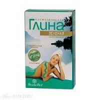 Глина Зеленая с серебром косметическая 100 г-прекрасное средство для чистки лица, борьбы с угрями и перхотью