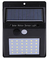 Cолнечный светильник 30 led с датчиком движения, фото 1