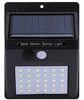 Світильник сонячний 30 led з датчиком руху, фото 1