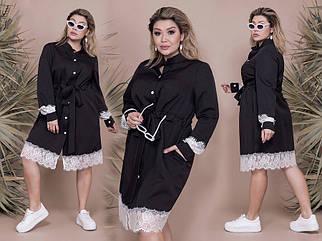 """Приталенное платье-рубашка """"SAVOY"""" с кружевом и карманами (большие размеры)"""