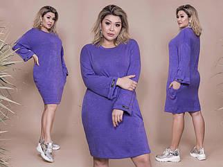"""Ангоровое мини-платье """"IDS"""" с карманами и длинным рукавом (большие размеры)"""