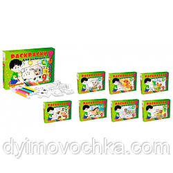 """Пазл-Раскраска детская 9 елементів MAXI """"Ферма"""", 8 шт в блоці, 12 блоків в упаковці"""