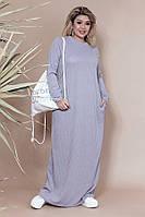 """Длинное вязаное платье прямого кроя """"Звездочка"""" с карманами (большие размеры)"""
