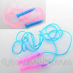 Скакалка MS 0826 195см, веревка резина, пластик.ручки, 2 цвета,
