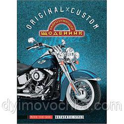 """Дневник школьный """"Найрозумніший"""" Мотоцикл, твердая обложка"""