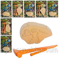 Раскопки 3050-88008ABCD динозавр, инструменты, 8 видов