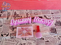 """Подарочный набор мыла """"Лучшему мастеру маникюра"""""""