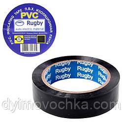 """Изолента ПВХ 10м """"Rugby"""" чёрная 10шт/уп RUGBY 10m black"""