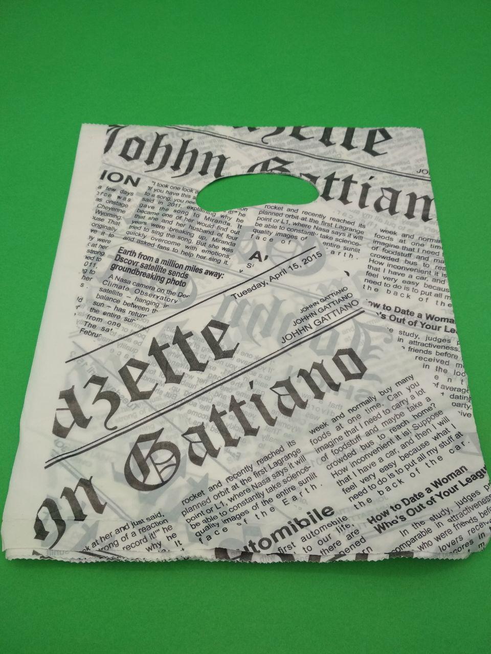 """Пакет полиэтиленовый подарочный маленький с вырубной ручкой (20*25) """"Газета""""  Комсерв (100 шт)"""