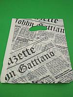 """Пакет полиэтиленовый подарочный маленький с вырубной ручкой (20*25) """"Газета""""  Комсерв (100 шт), фото 1"""