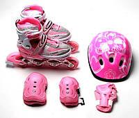 Комплект роликов с защитой и шлемом Happy. Розовые. Размеры 29-33, 34-37