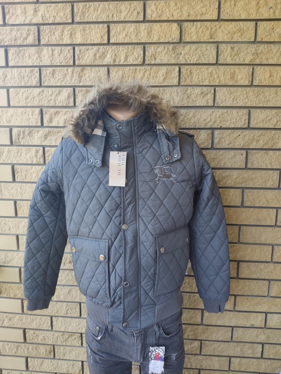 Куртка мужская демисезонная брендовая реплика BURBERRY, Турция