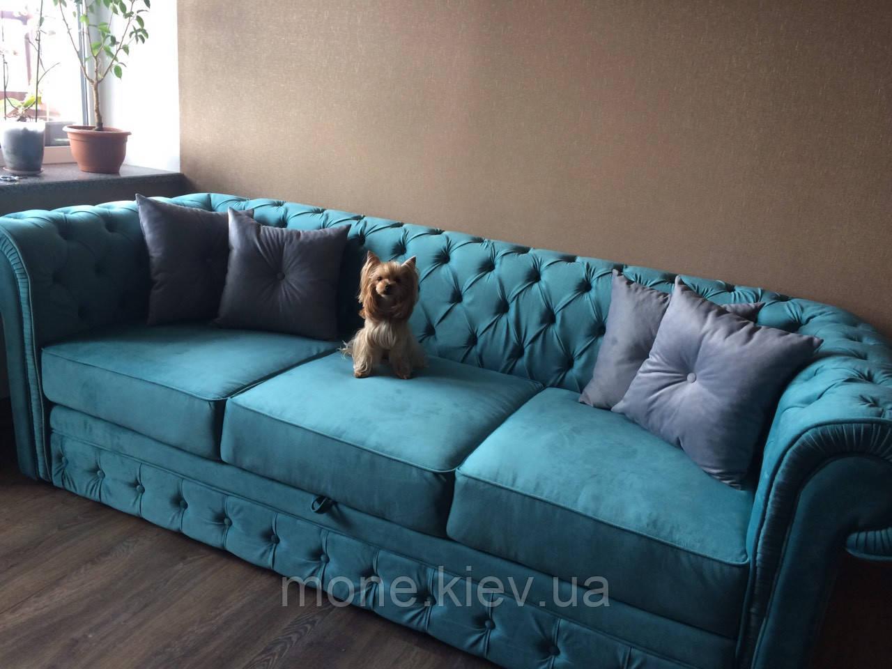 Класичний диван Честер з розкладкою для щоденного сну
