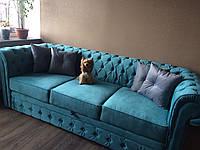 Классический диван Честер с раскладкой  для ежедневного сна