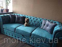 Классический диван Честер раскладной 3-ка дельфин