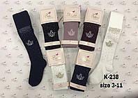 Качественные колготы для девочки со стразами. Турция ТМ Belino. Размеры: 1-2,3-4, 5-6,7-8,9-10,11-12,13-14, фото 1