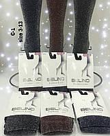 Качественные колготы для девочки с рюлексом. Турция ТМ Belino. Размеры: 1-2,3-4, 5-6,7-8,9-10,11-12,13-14, фото 1