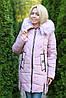 Зимняя женская куртка синяя, фото 4