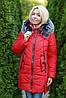 Зимняя женская куртка синяя, фото 9