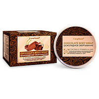 Шоколадное обертывание от растяжек и рельефов на коже Compliment
