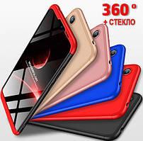 Чехол GKK для Huawei Y6 2019 защита 360 градусов + Стекло (Разные цвета)