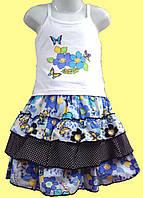 Комплект летней одежды для девочки 4-5 лет (104 см): болеро, майка, юбка