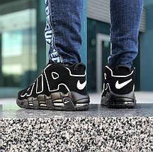 Женские и мужские кроссовки Nike Air More Uptempo Black/White, фото 3