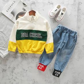 Стильный Детский костюм с джинсами, фото 2